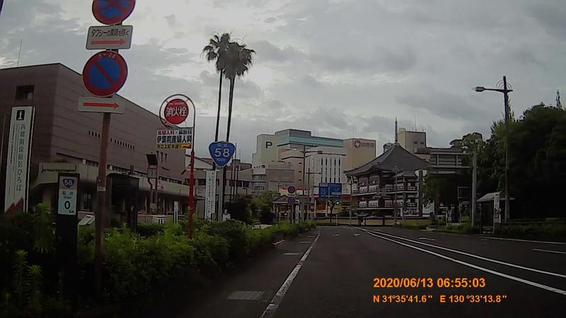 f:id:japan_route:20200802174215j:plain