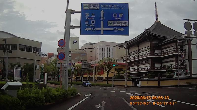 f:id:japan_route:20200802174303j:plain