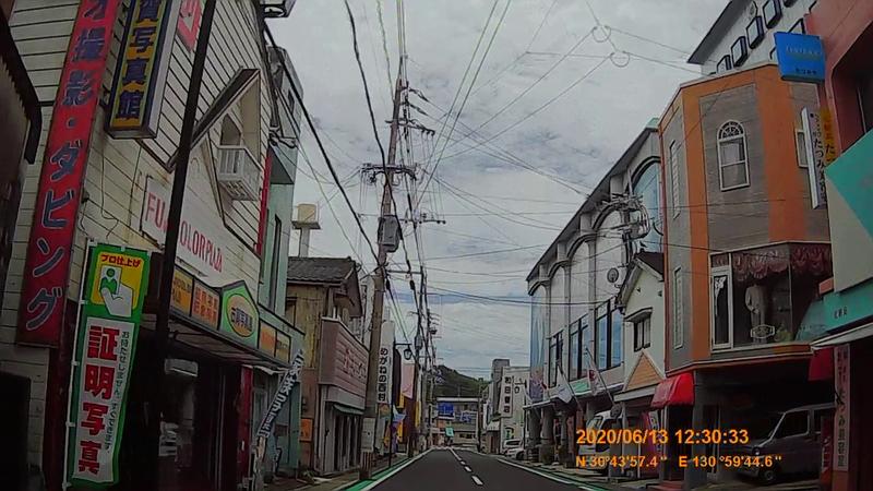 f:id:japan_route:20200802175037j:plain