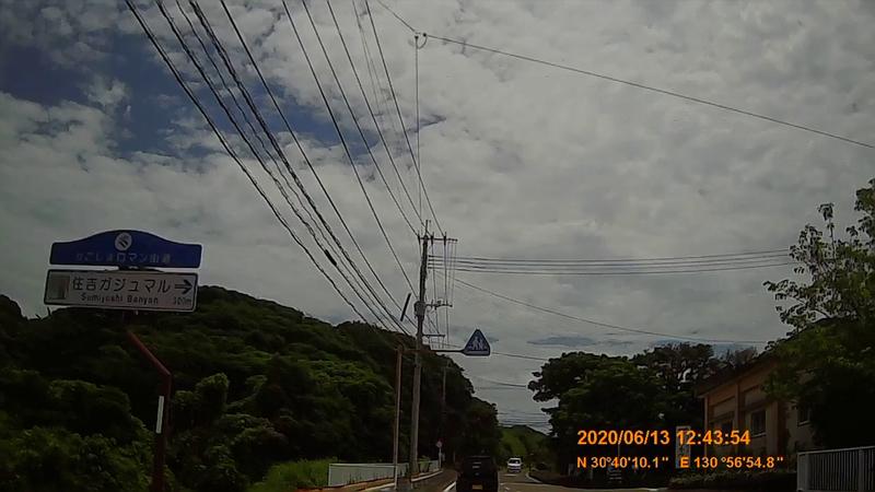 f:id:japan_route:20200802175131j:plain