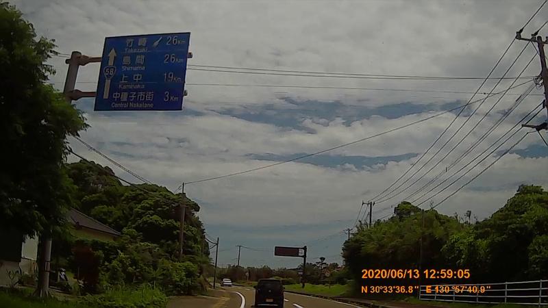 f:id:japan_route:20200802175309j:plain