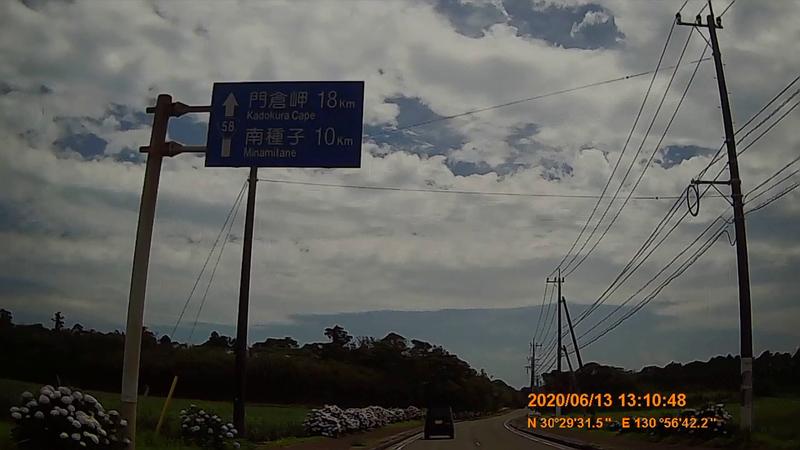 f:id:japan_route:20200802175357j:plain
