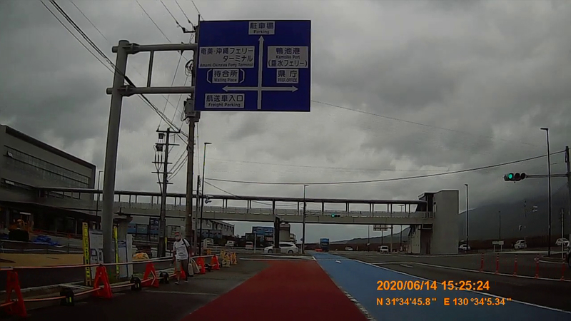 f:id:japan_route:20200802175924j:plain