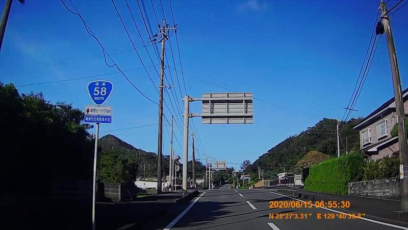 f:id:japan_route:20200802180346j:plain