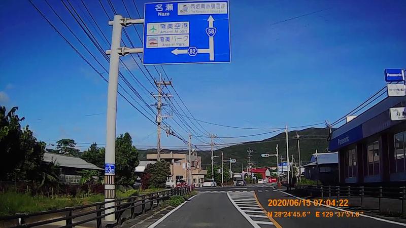 f:id:japan_route:20200802180524j:plain