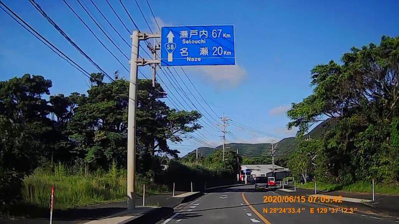 f:id:japan_route:20200802180534j:plain