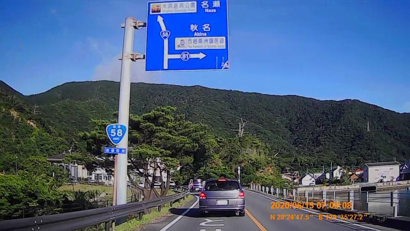 f:id:japan_route:20200802180614j:plain