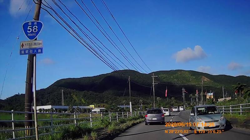 f:id:japan_route:20200802180642j:plain