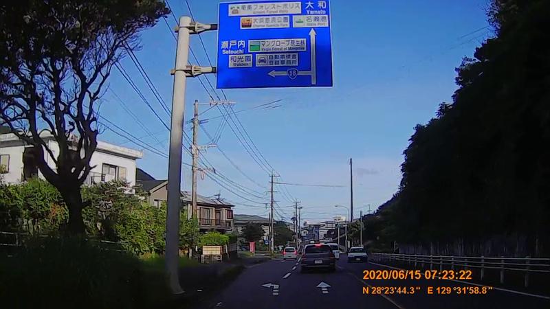 f:id:japan_route:20200802180720j:plain
