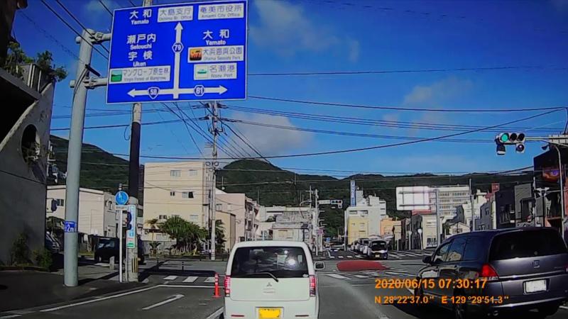 f:id:japan_route:20200802180750j:plain