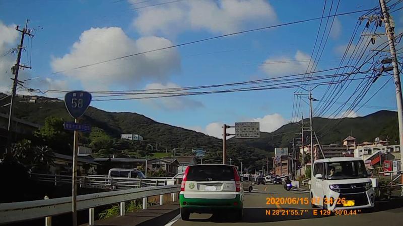 f:id:japan_route:20200802180816j:plain