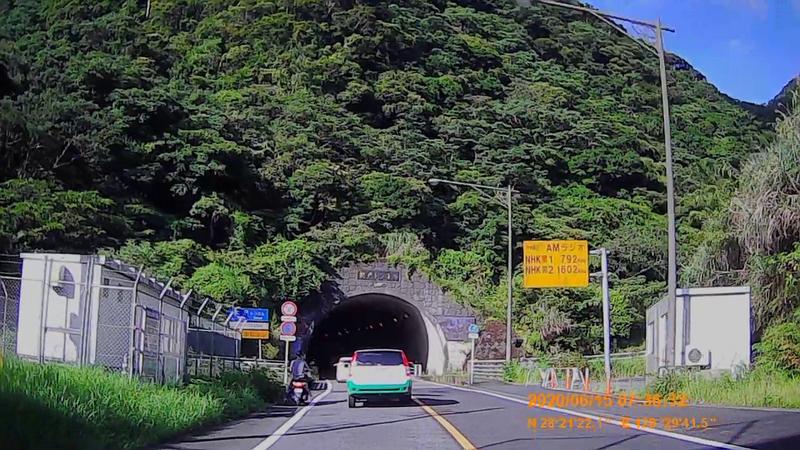f:id:japan_route:20200802180837j:plain