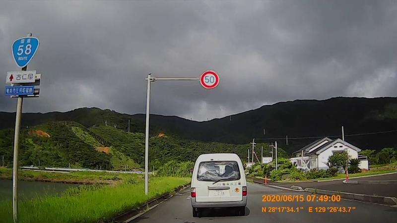 f:id:japan_route:20200802180946j:plain