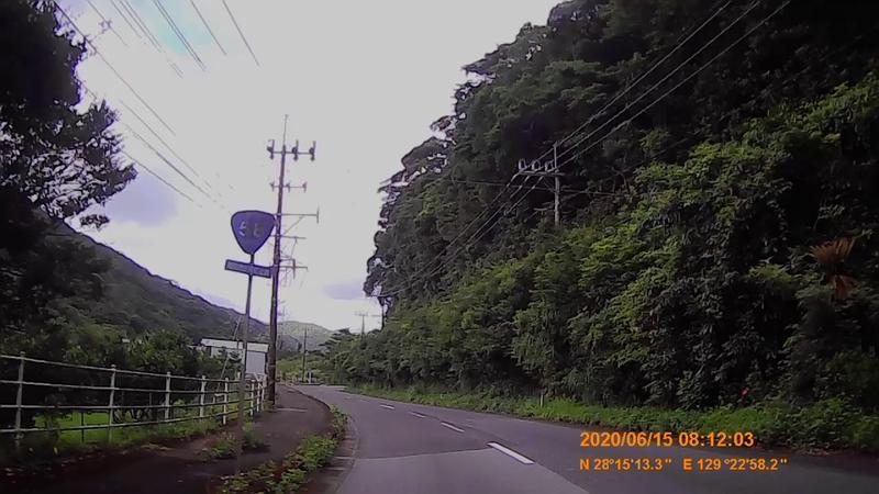 f:id:japan_route:20200802181043j:plain