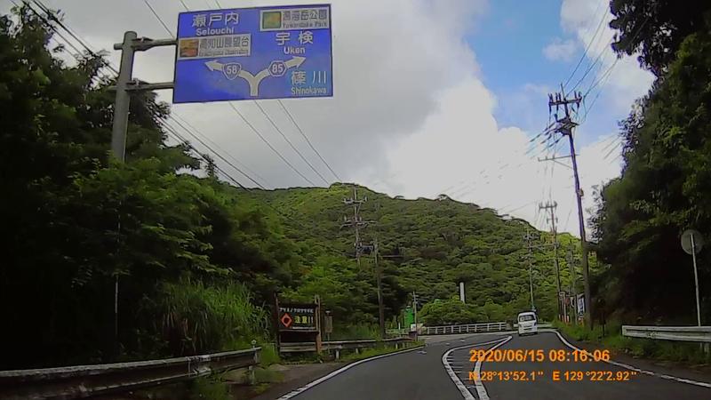f:id:japan_route:20200802181058j:plain