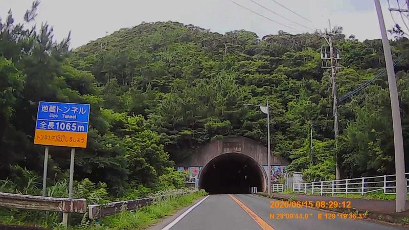 f:id:japan_route:20200802181239j:plain