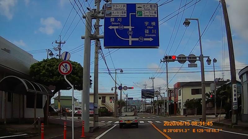 f:id:japan_route:20200802181311j:plain