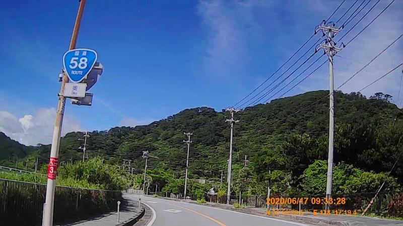 f:id:japan_route:20200802181755j:plain