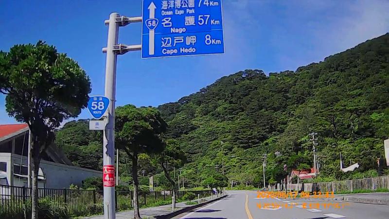 f:id:japan_route:20200802181800j:plain