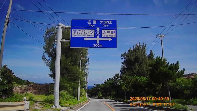 f:id:japan_route:20200802181908j:plain