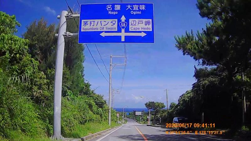 f:id:japan_route:20200802181913j:plain