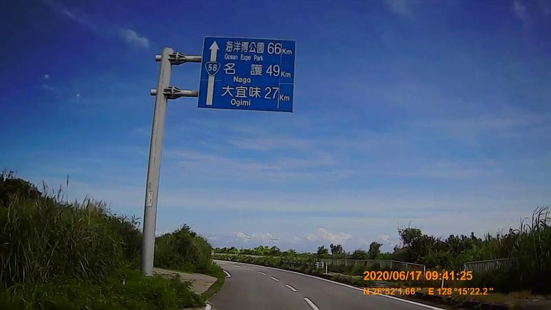 f:id:japan_route:20200802181923j:plain