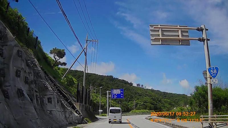 f:id:japan_route:20200802182038j:plain