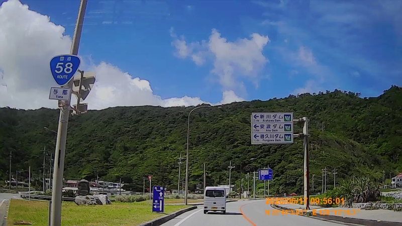 f:id:japan_route:20200802182109j:plain