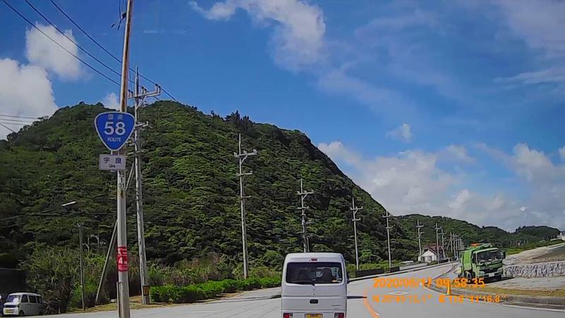 f:id:japan_route:20200802182136j:plain