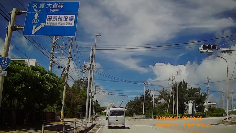 f:id:japan_route:20200802182141j:plain