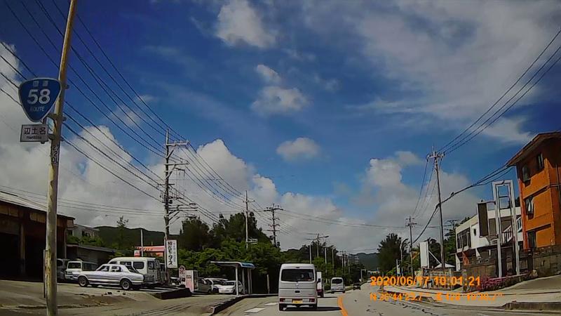 f:id:japan_route:20200802182157j:plain