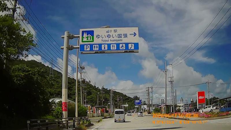 f:id:japan_route:20200802182208j:plain