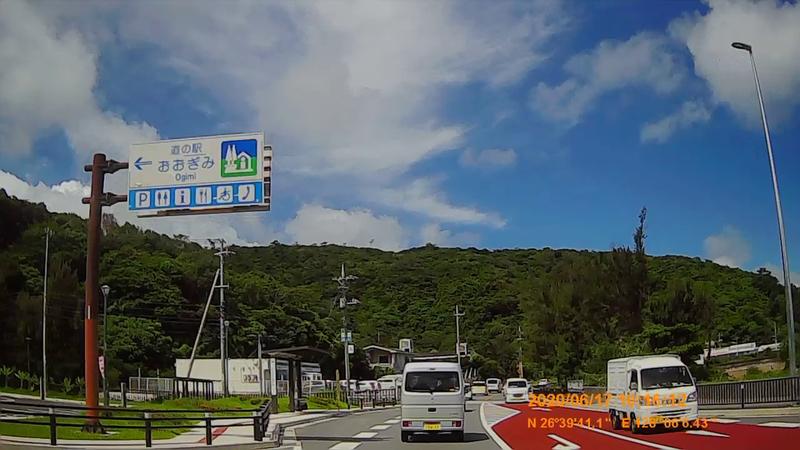 f:id:japan_route:20200802182342j:plain