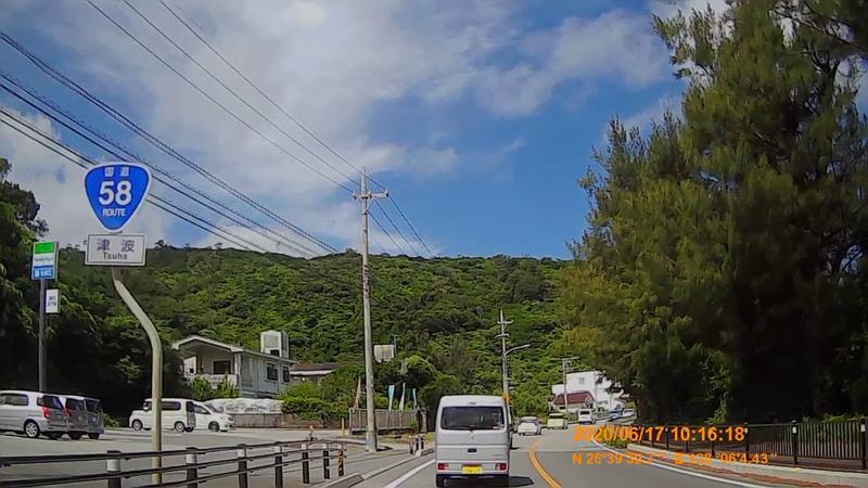 f:id:japan_route:20200802182347j:plain