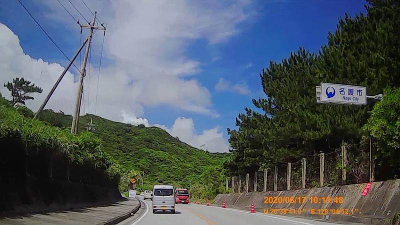 f:id:japan_route:20200802182404j:plain