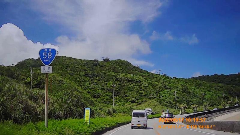 f:id:japan_route:20200802182409j:plain