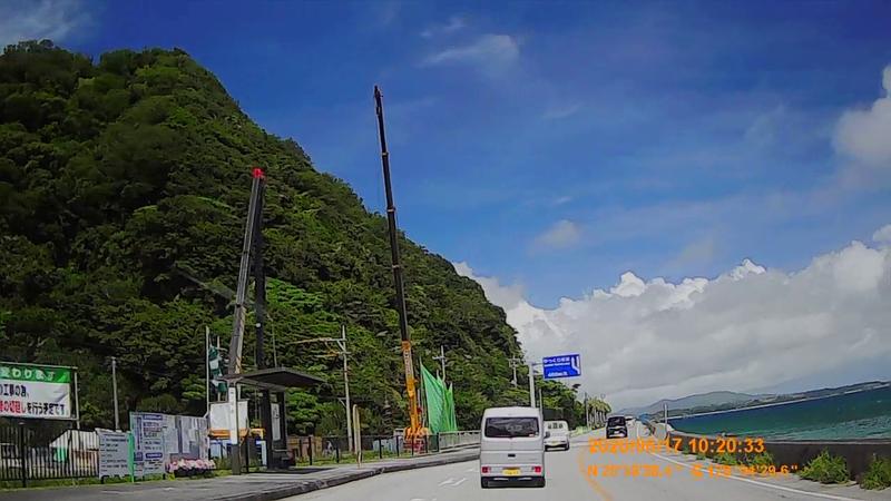 f:id:japan_route:20200802182414j:plain