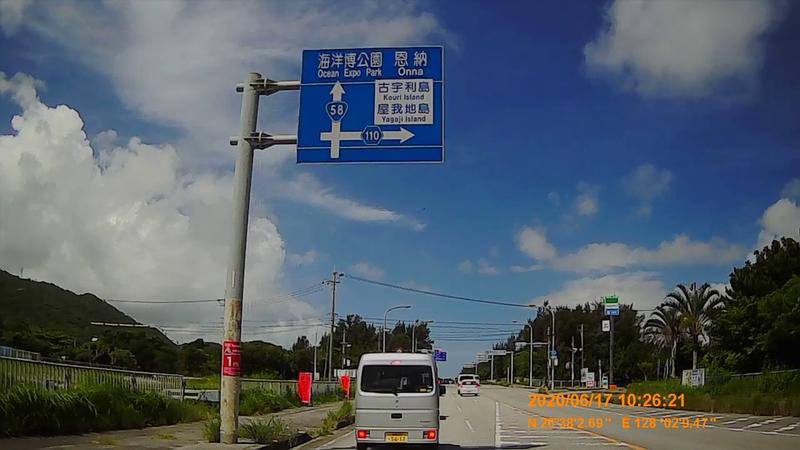 f:id:japan_route:20200802182457j:plain