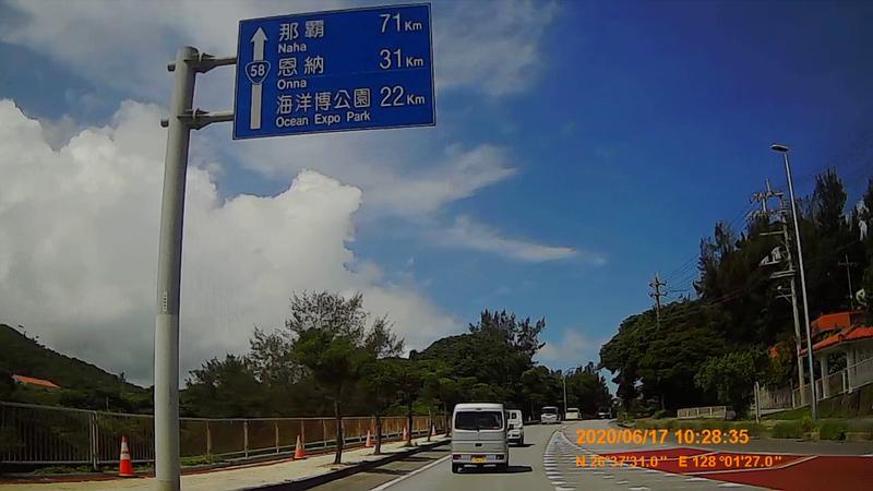 f:id:japan_route:20200802182529j:plain
