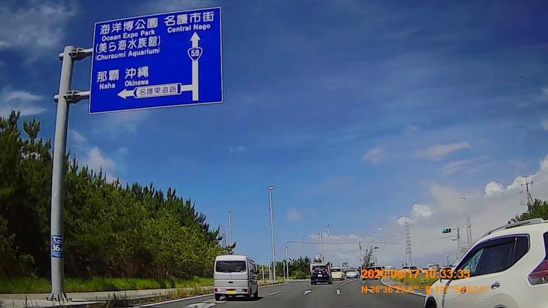 f:id:japan_route:20200802182546j:plain