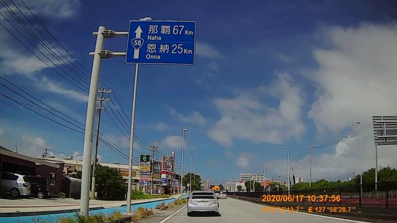 f:id:japan_route:20200802182607j:plain