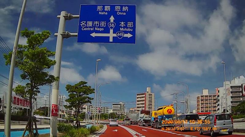 f:id:japan_route:20200802182613j:plain
