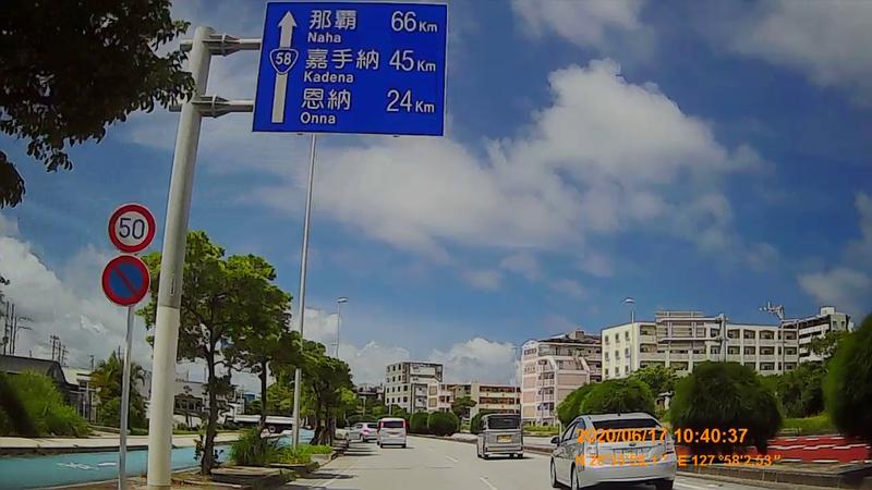 f:id:japan_route:20200802182625j:plain