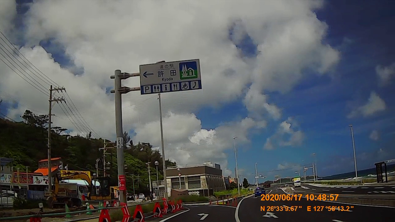 f:id:japan_route:20200802182747j:plain