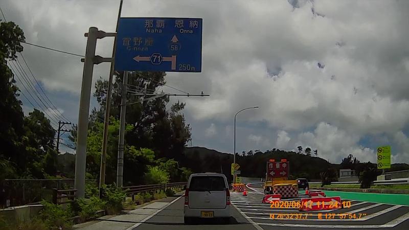 f:id:japan_route:20200802182809j:plain