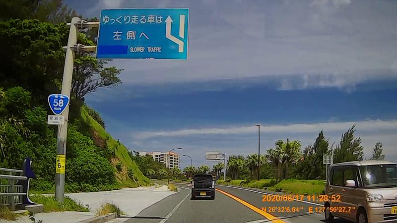 f:id:japan_route:20200802182838j:plain