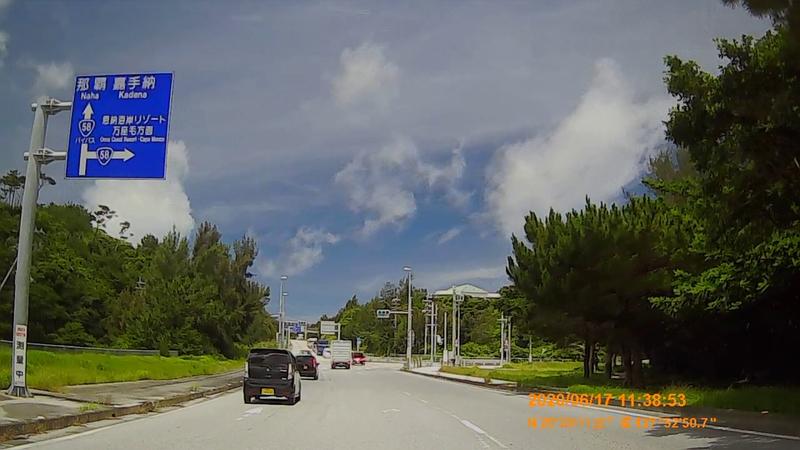 f:id:japan_route:20200802182933j:plain