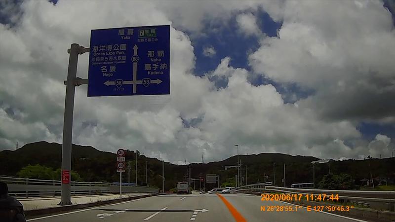 f:id:japan_route:20200802183005j:plain