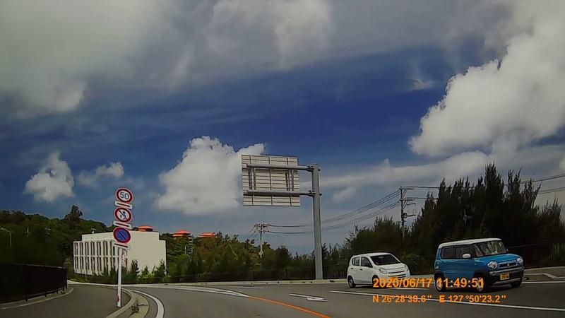 f:id:japan_route:20200802183030j:plain