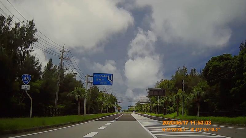 f:id:japan_route:20200802183035j:plain